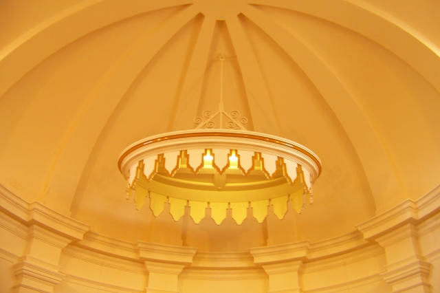 The domed ceiling above our altar.